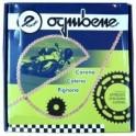 Kit trasmissione Ognibene cod. 1301